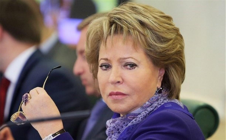 Валентина Матвиенко призвала убрать «грязные семейные истории» с телеэкранов