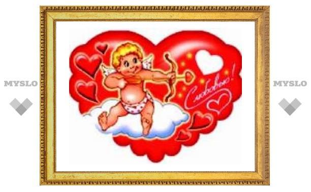 Тулу настиг День всех влюбленных!