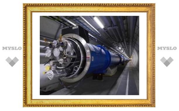 Запуск ускорителя частиц БАК прошел успешно