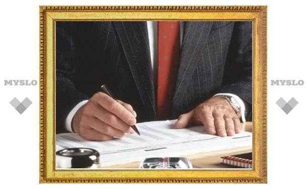 В Тульской области внесены поправки в законодательство о грантах