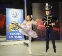 В Туле прошел региональный этап Всероссийского конкурса «Синяя птица»