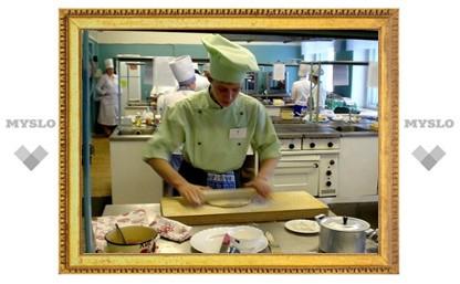 В Туле пройдет кулинарная олимпиада