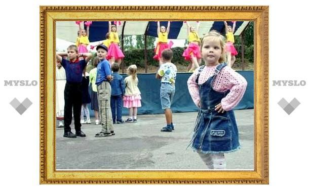 Белоусовский парк приглашает на День знаний