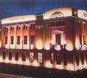 Новые фасады филармонии обойдутся области в 11 миллионов рублей
