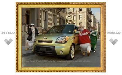 Американцы выбрали лучшую рекламу автомобилей