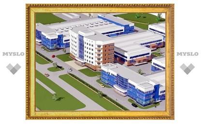В Тульской области появится технопарк