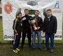 16 ноября Дворовая футбольная лига будет чествовать победителей 2013 года