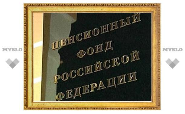 Тульские предприятия задолжали Пенсионному фонду 164 млн. рублей