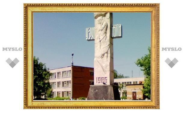 В Туле на ремонт памятника выделят 200 тысяч рублей