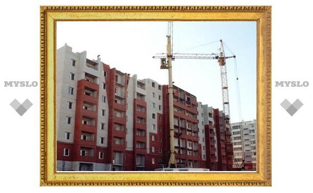 Темпы строительства жилья в Туле возросли почти вдвое