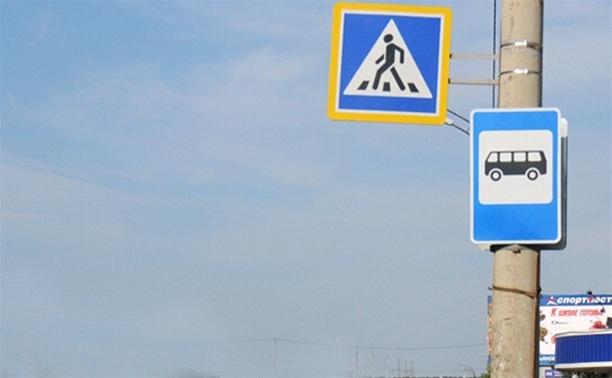 В Кимовске под колеса иномарки угодила 15-летняя девочка