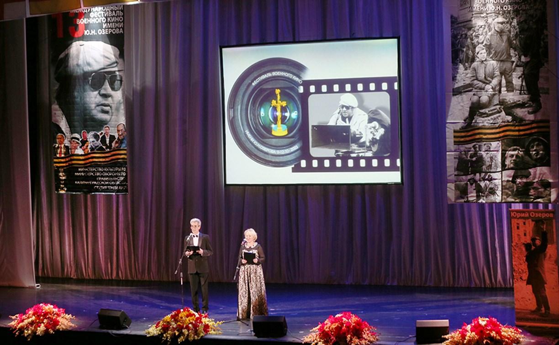 В Тульской области пройдет фестиваль военного кино имени Ю. Н. Озерова