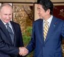 Владимир Путин подарил премьеру Японии тульский самовар