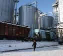 В Плавске открылся крупный зерновой комплекс
