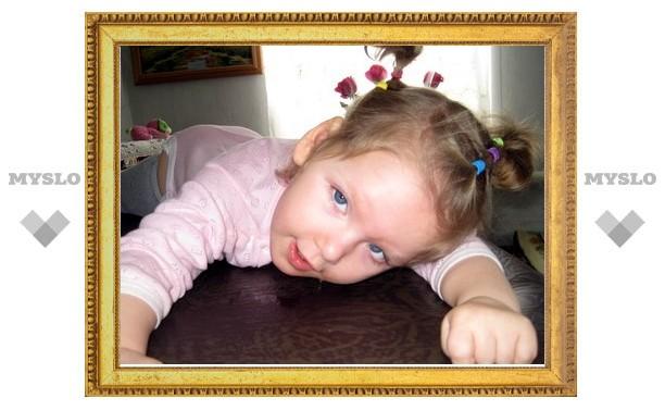 Туляки, помогите 3-летней Сонечке!