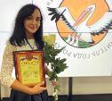 Тулячка примет участие во Всероссийском конкурсе «Учитель года»