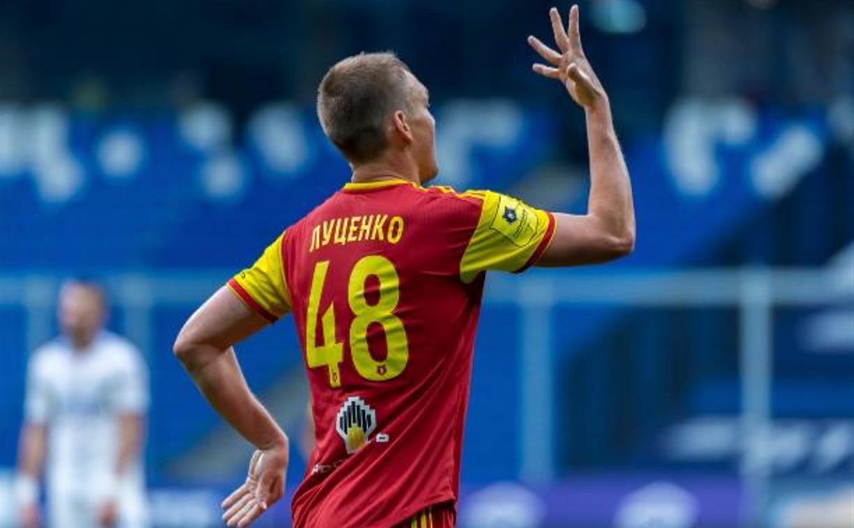Нападающий «Арсенала» Евгений Луценко хочет остаться в команде