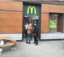 «Макдоналдс» возле автовокзала откроется 28 ноября