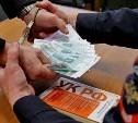 Неплательщик алиментов из Новомосковска пытался дать взятку приставу, чтобы не попасть за решетку