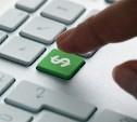 Минкульт подготовил законопроект о налоге на интернет