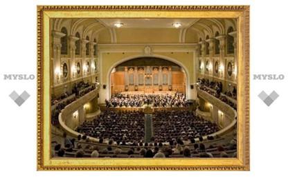 Акустику Московской консерватории возьмут под охрану