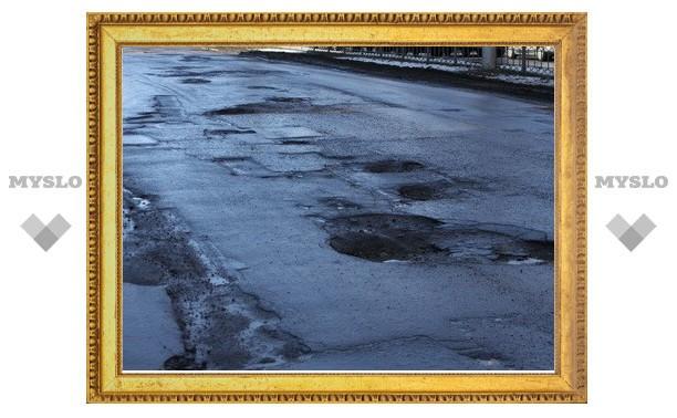 Дороги Тулы «тают» вместе со снегом