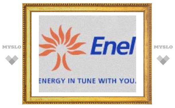 Акции лучшего актива РАО ЕЭС за 1,5 млрд долларов достались итальянской Enel