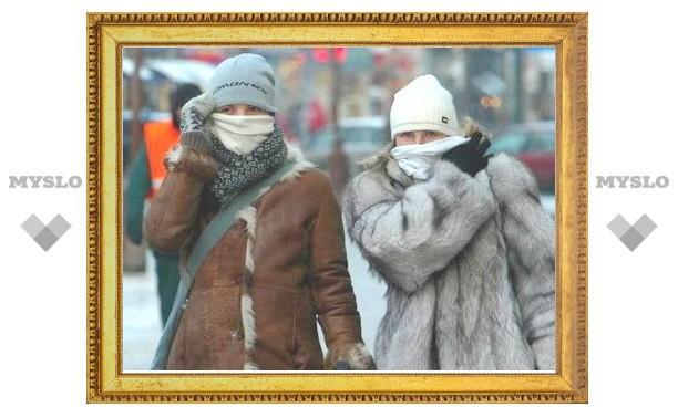 Тулу ожидает резкое похолодание