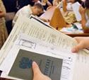 Стартовал прием заявлений на ЕГЭ для выпускников прошлых лет
