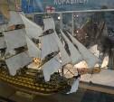 В Туле откроется выставка «Знаменитые парусники»