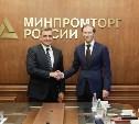 Министр промышленности и торговли РФ поздравил Алексея Дюмина с днем рождения