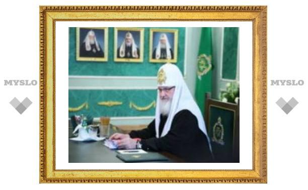 Патриарх изменил структуру Московской Патриархии