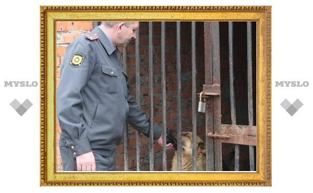 Под Тулой полицейский спас людей от агрессивной собаки