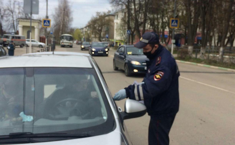Оставайтесь дома! Сотрудники полиции проводят рейды на улицах городов Тульской области