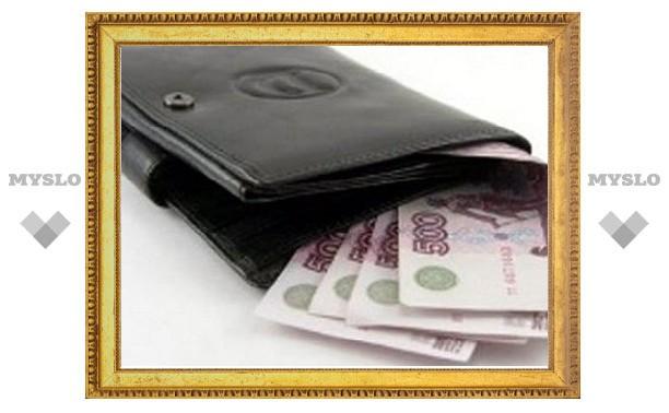 Житель Тульской области забыл заплатить 100 рублей штрафа и в итоге заплатил 1000