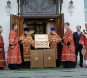 В Тульскую область прибыл ковчег с мощами новомучеников и исповедников Российских