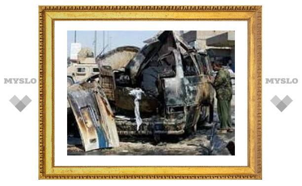 От взрыва в Багдаде погибли шиитские паломники