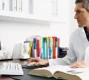 Тульские врачи смогут бронировать лекарства для пациентов в интернете