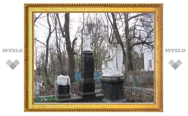 На тульские кладбища потратят 30 миллионов