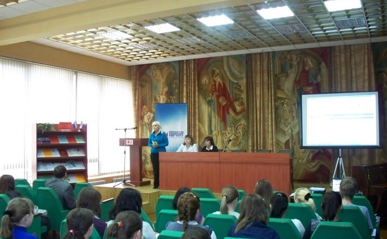 Туляков приглашают посетить «Школу правовых знаний»