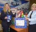 Сотрудники областного УГИБДД получили подарки от воспитанников детского сада