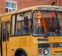 В Воскресенском детей перевозили на неисправном автобусе