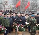 В Туле почтили память погибших в афганской войне