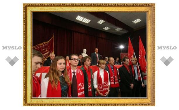 КПРФ отказалась от обжалования итогов президентских выборов