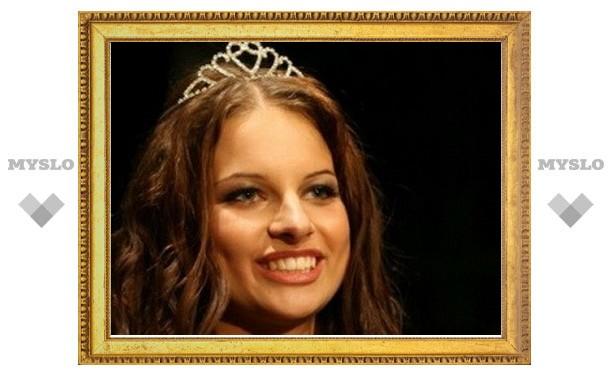 Красивых тулячек приглашают на конкурс «Мисс Тула»