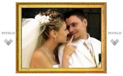 В День влюбленных туляки объявят о помолвке в загсе