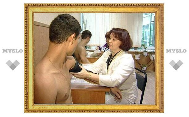 Тульские врачи отправляли в армию ВИЧ-инфицированных