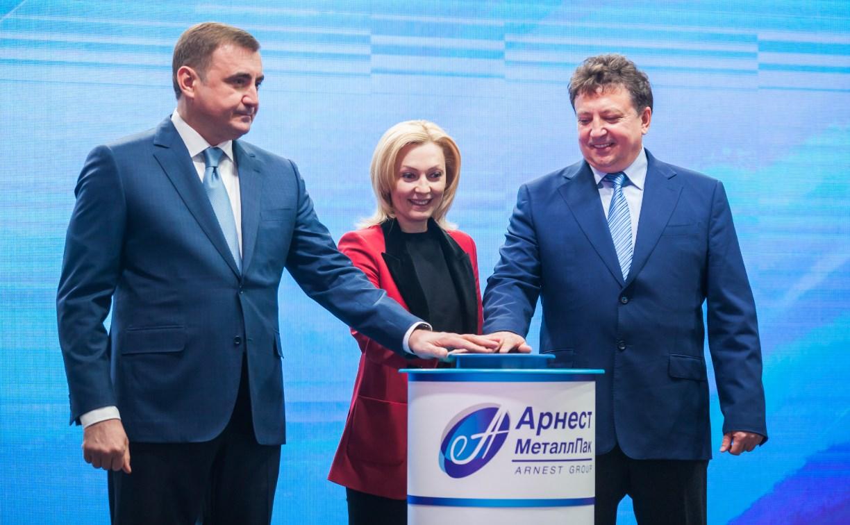 В Узловой открылся завод по производству жестяных аэрозольных баллонов