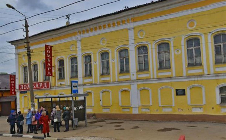 В Туле выставили на продажу дом купца XIX века за 13 миллионов рублей