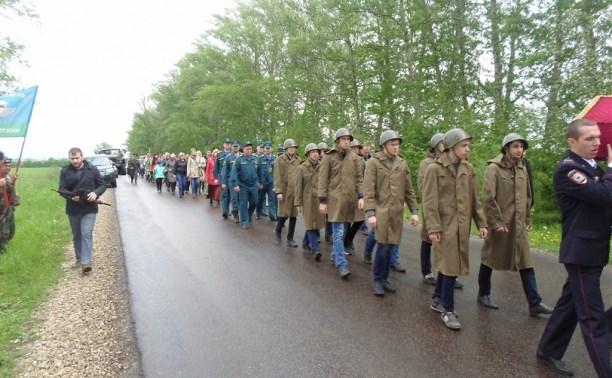 В Узловой захоронили останки героя Великой Отечественной войны Николая Борисова